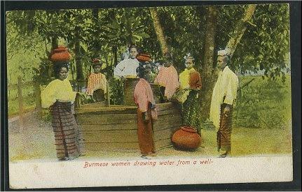 http://www.postcardman.net/burma/254994.jpg  Burmese women drawing water from a well