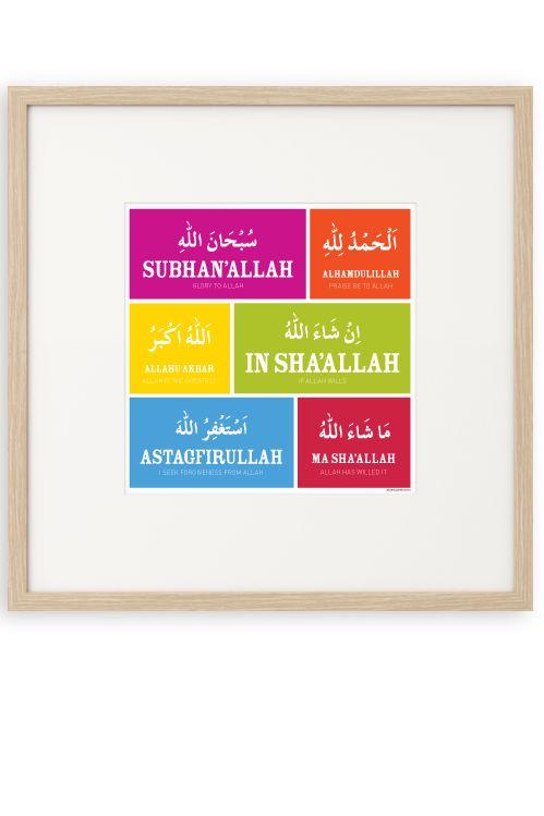 6 glorious phrases, Subhan'allah, Alhamdulillah, Allahu ...