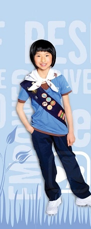 Girl Guides of Canada- new Brownie uniform
