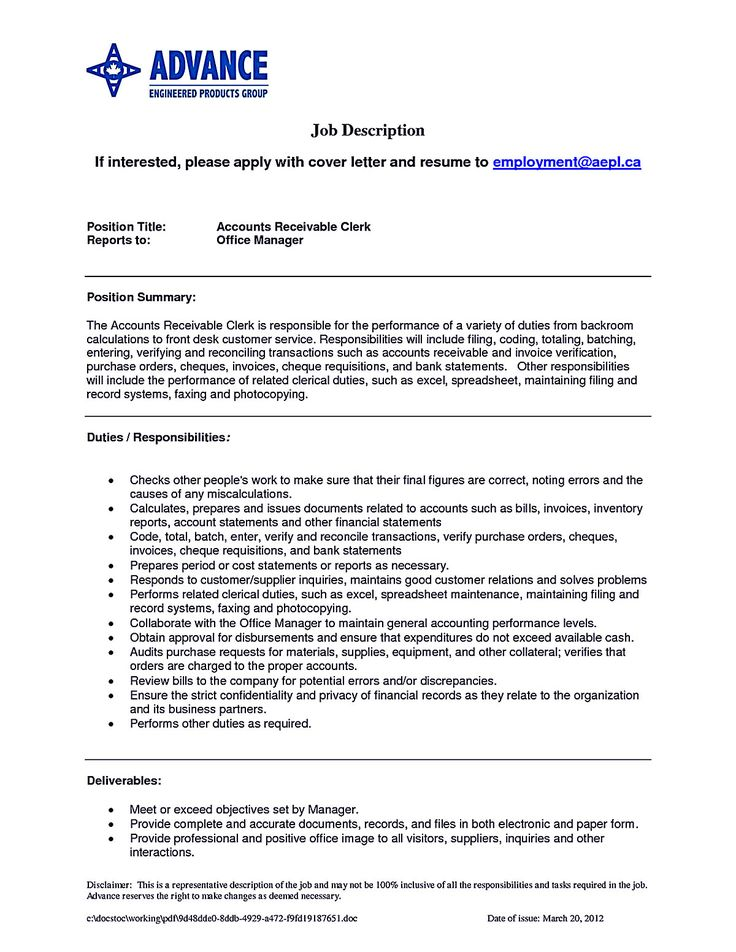 Account receivable resume shows both technical and interpersonal skills you have. Your professional summary or profile must be included with short of ...