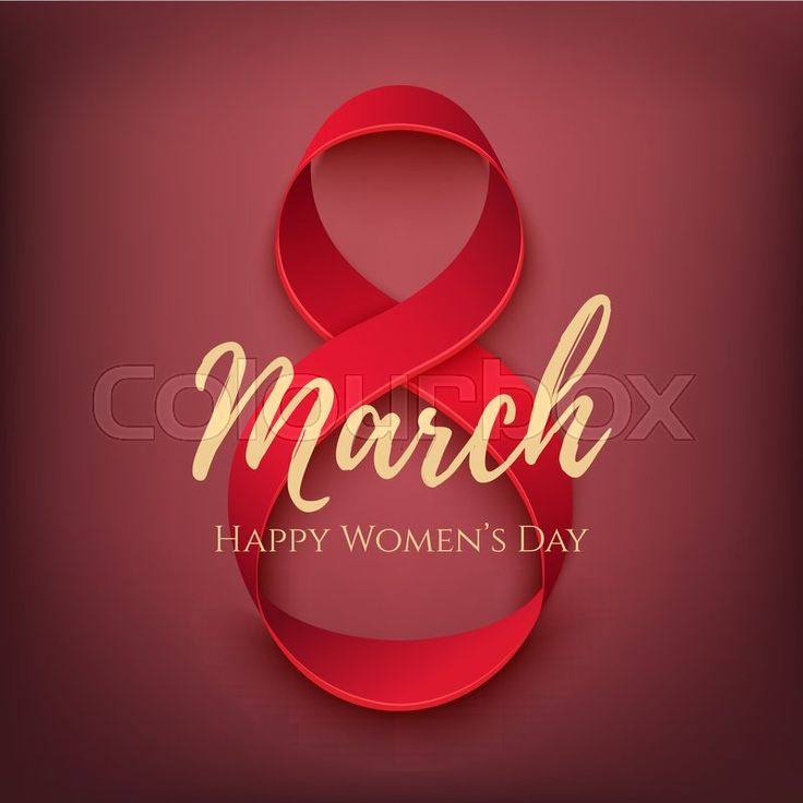 87 best Womenu0027s day images on Pinterest March, Mars and Vector - fresh invitation template vector