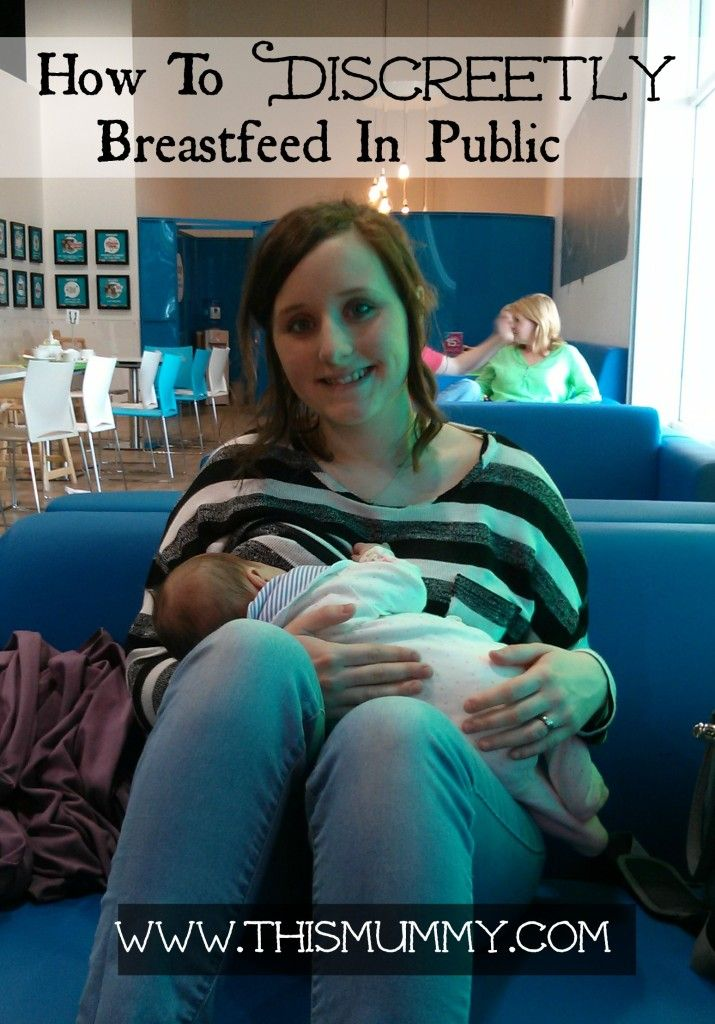 how to make baby breastfeed