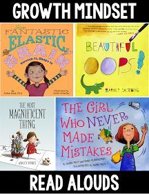 Growth Mindset Read Alouds-Using these books next year with my students.