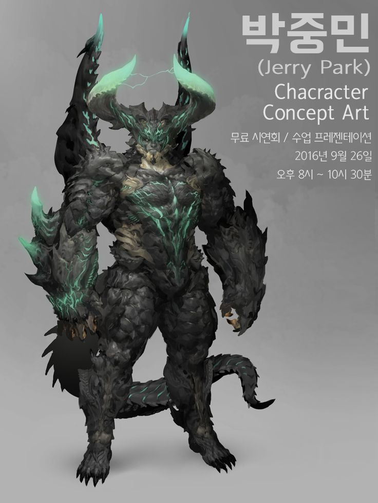 ArcheAge Character Concept Art