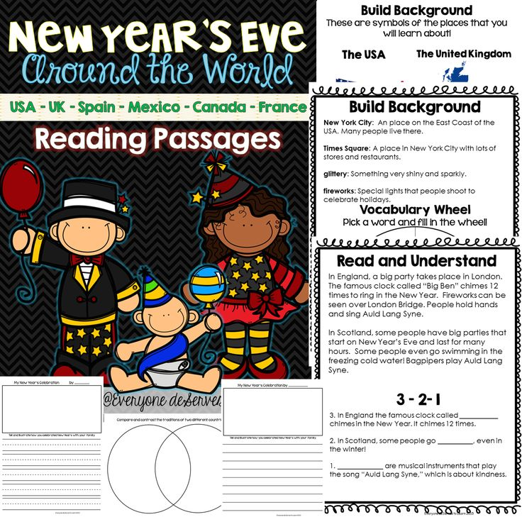 New Year's Eve NonFiction Reading Comprehension Unit