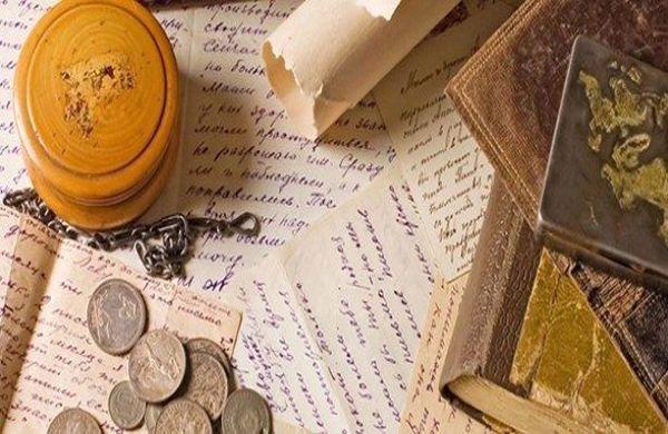 Tarih Bilimi ve Tarih Dergileri #MürselFerhatSağlam #ŞilepDergi #HepOkuyanlar #İndigoDergisi #Edebiyat #Kültür #Sanat #Tarih #ŞiirSokakta #Pinterest #SosyalMedya #Share #PR #tarihdergileri #dergicilik #kitap #kitaplar #sözler #kitapoku #kitaptavsiye #book #bookblog #lovebook #history