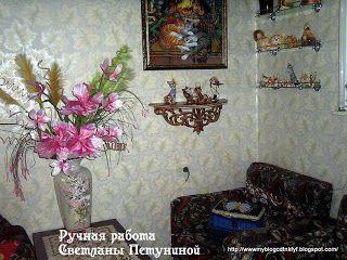 Композиция из искусствененых  цветов