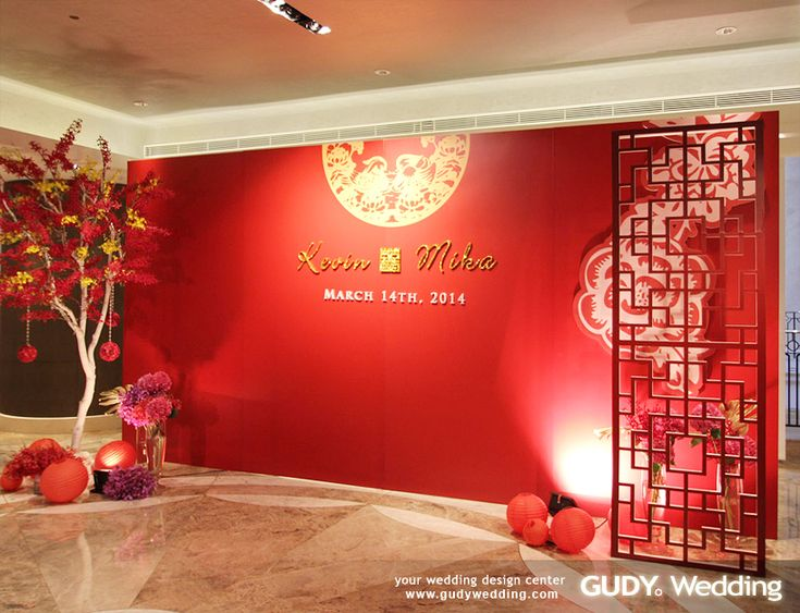87 Best Wedding: Oriental Images On Pinterest   Oriental Wedding, Chinese  Wedding Decor And Oriental