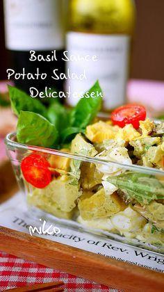 デリ風♪バジルソースでポテトサラダ レシピ本掲載&200大感謝♡バジルソースの香り良くマヨ控えめ!具のアレンジOKなのでおもてなしや持ち寄りにも…
