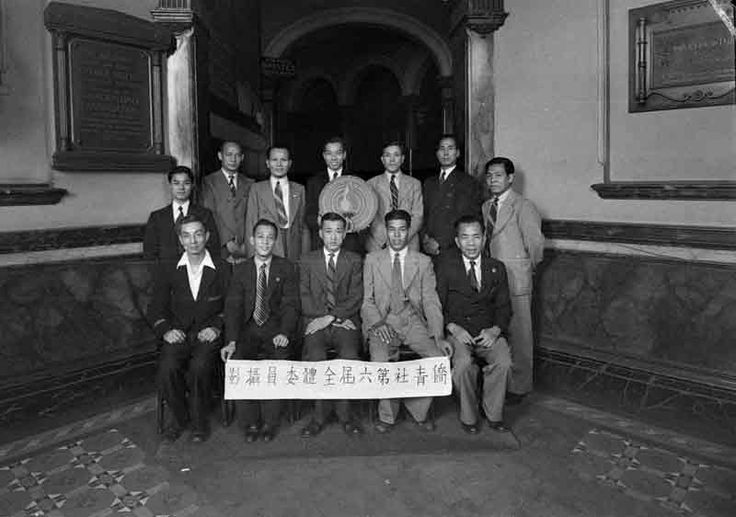 Chinese Seamen's Union Trades hall 1944. For more about them see the link here: http://www.tradeshall.com.au/index.php/links