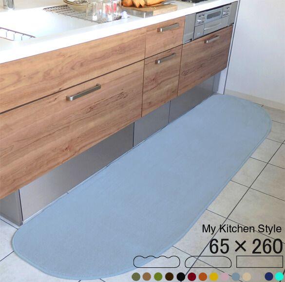 キッチンマット製造直販 日本製 別料金でイージーオーダー可