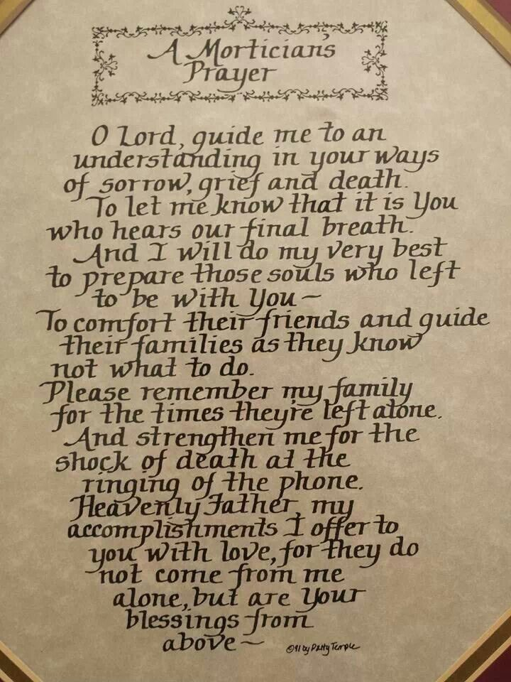 Pin By Janey Smith Randall On Embalming Is Not A Sport Funeral Director Mortician Quote Boxing Quotes