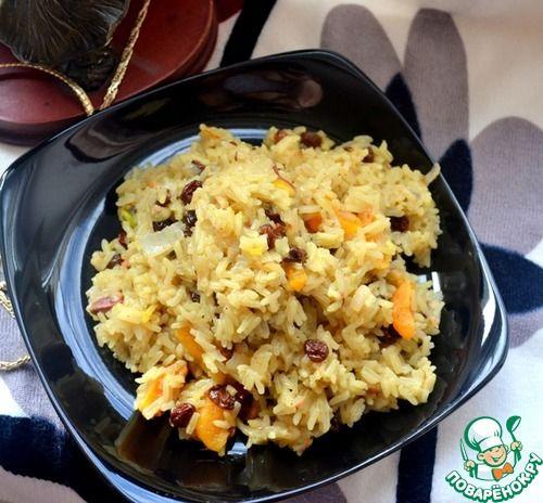 Персидский рис - кулинарный рецепт