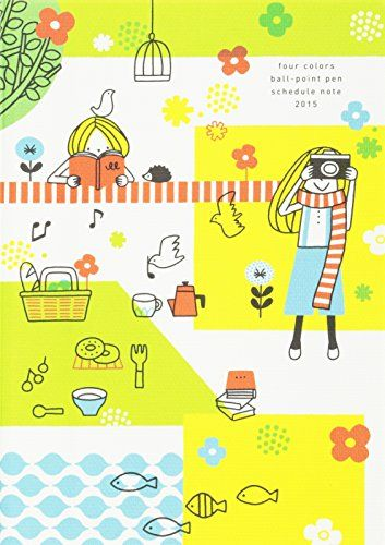 Amazon.co.jp: 4色ボールペンで毎日楽しいイラスト手帳2015: Igloo*dining*: 本