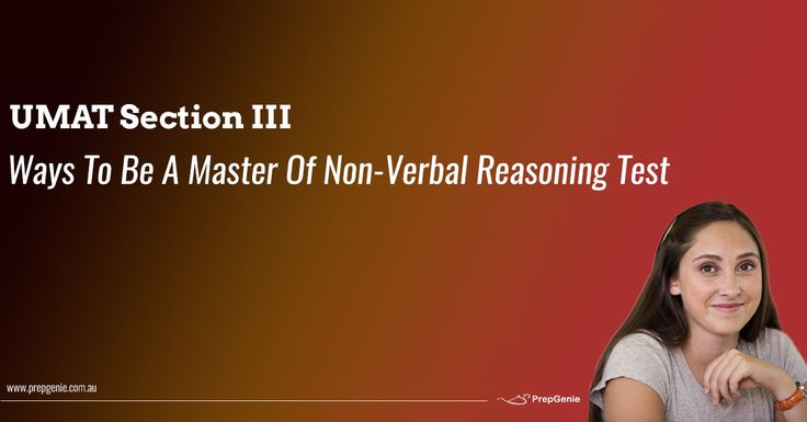 To prepare for the last section of UMAT invariably means you would have to be a master in identifying figures.