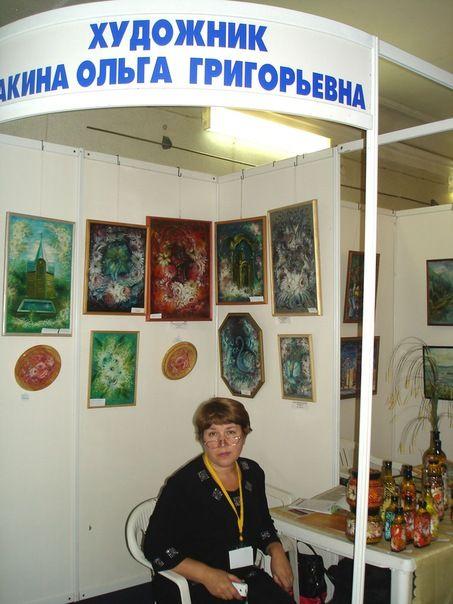 Роспись Балакиной Ольги - красота!!!!!!!!!!!!!!!!!!!!. Обсуждение на LiveInternet - Российский Сервис Онлайн-Дневников
