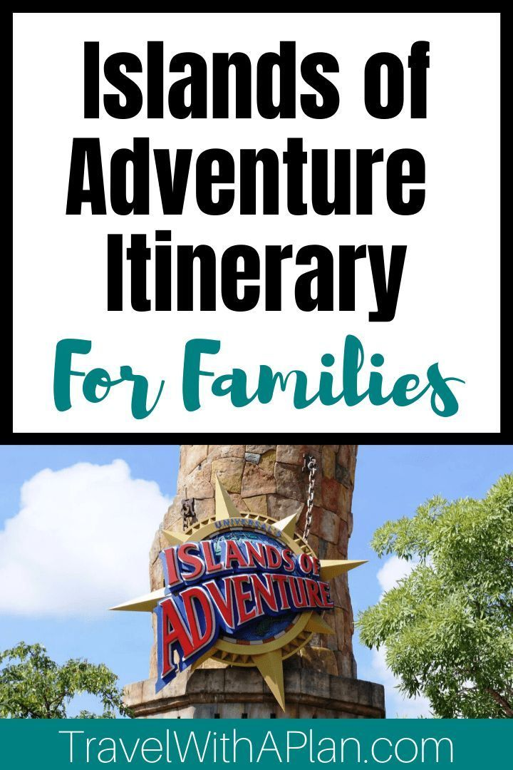 Islands Of Adventure Touring Plan 1 Day Itinerary Travel With A Plan Universal Islands Of Adventure Islands Of Adventure Island Of Adventure Orlando