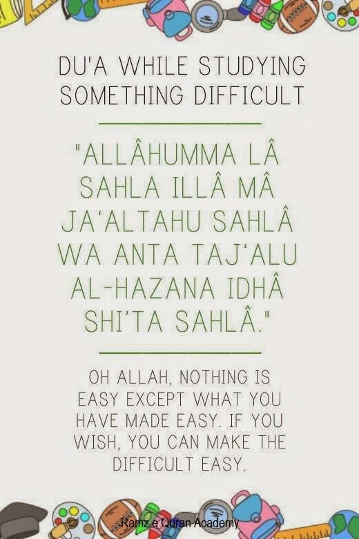 Always seek Allah swt