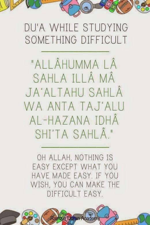Always seek Allah swt