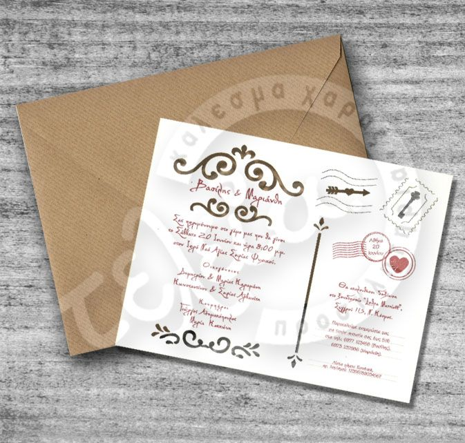 laser cut invitation. code T516