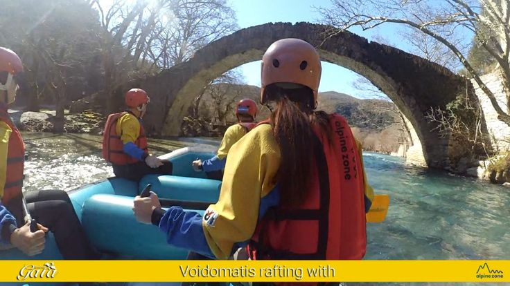 We have created Special Packages* for the guesthouse and most of them include Rafting as an all year round activity ! One of our favourite acivities since Epirus is well known for its bridges and rivers!!  That is why we made sure that, with your stay at Gaia, you will be able to experience the two most …