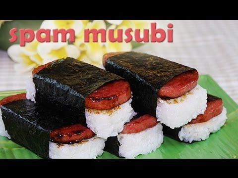 My Mother's Spam Musubi(RECIPE) 【伝授】ハワイの母のスパムむすび!