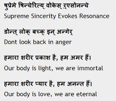 Image result for sanskrit buddha tattoo meaning