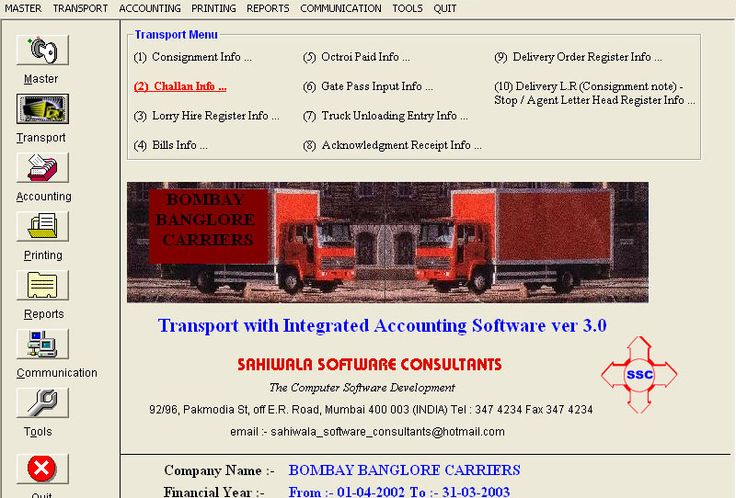 Transport Software Main Menu With Delivery Challan Highlighted