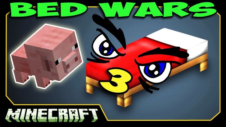 bed wars(бэдварс)майнкрафт 1.8,1.8.3,1.8.5+Ip