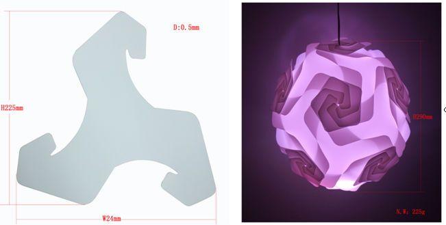 lamp shades lighting/iq puzzle light/pentagon design