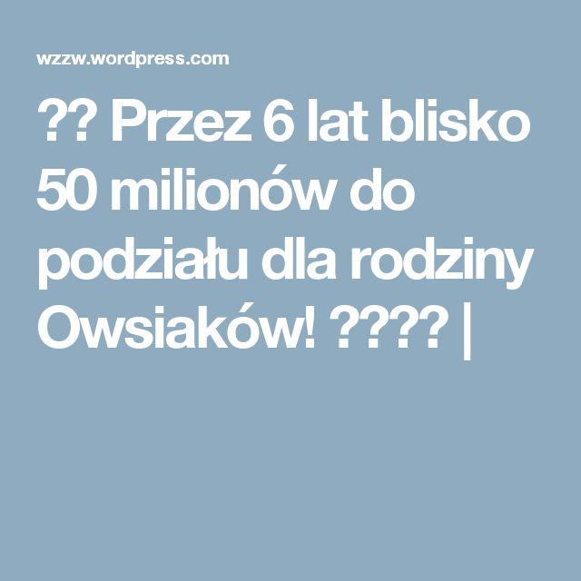 ■■ Przez 6 lat blisko 50 milionów do podziału dla rodziny Owsiaków! ■■■■  