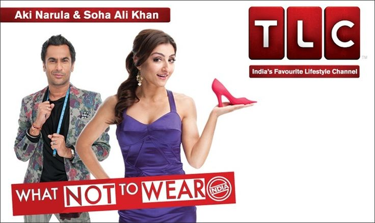 Change yourself from an ugly duckling into a graceful swan with Soha Ali Khan and Aki Narula in What Not To Wear - India only on TLC
