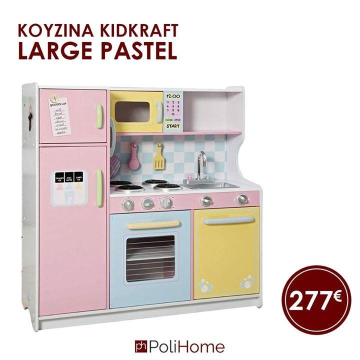 Κουζίνα Kidkraft Large Pastel  Ζωνταντά χρώματα  Παράδοση σε όλη την Κύπρο Καν'τε τη δική σας εδώ: https://goo.gl/0k7gbq