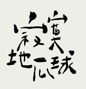 lee wei design