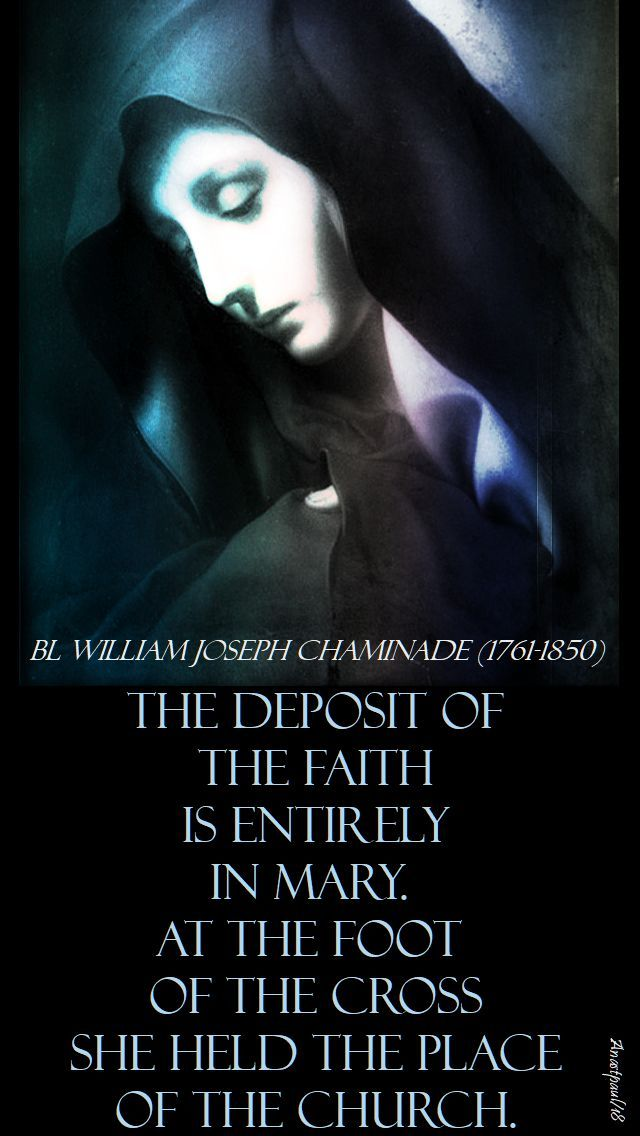 deposit of faith . place of the church ..