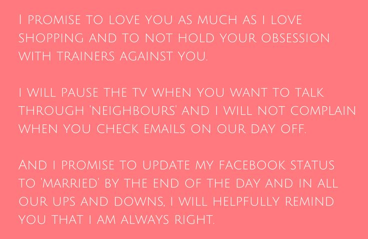 Funny Wedding Vows for her