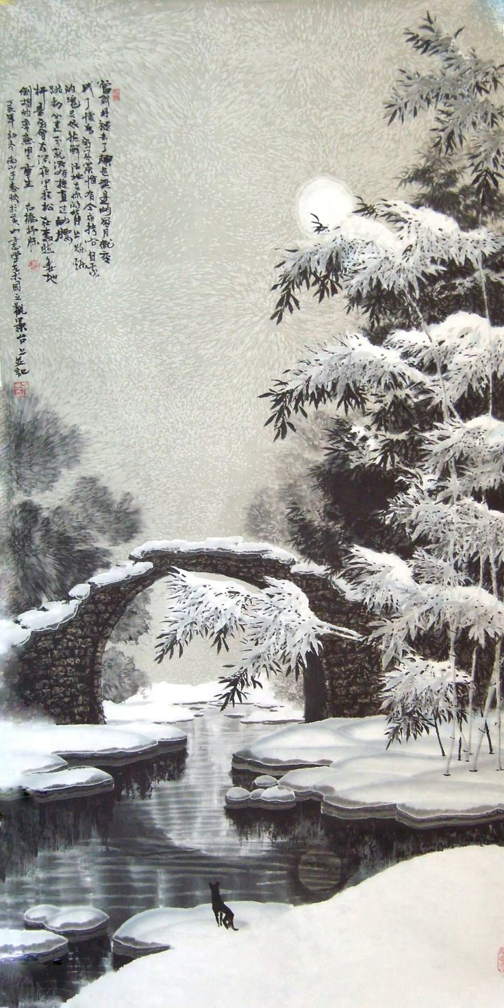 #traditionalchineseart #chineselandscape
