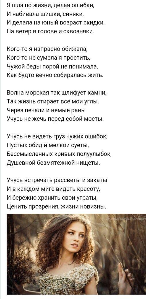 Мамин стих)))