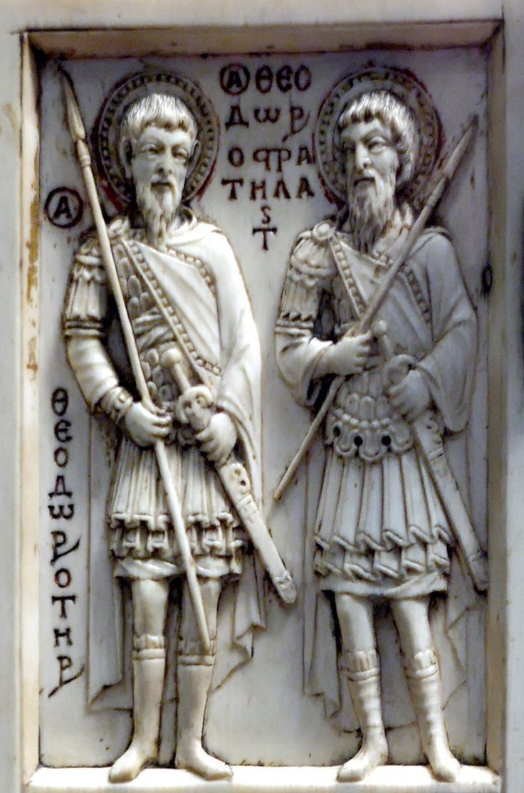 "#military #Saints made of Ivory  from 11th-13th centuries, dressed as #byzantine #soldiers , c. 500-1000 CE ( circa 950 )    Left to right: St. Theodorus Tyro (""the soldier"") and St. Theodorus Stratelates (""the general""). Harbaville Triptych - #Louvre #museum - #Musée du Louvre"