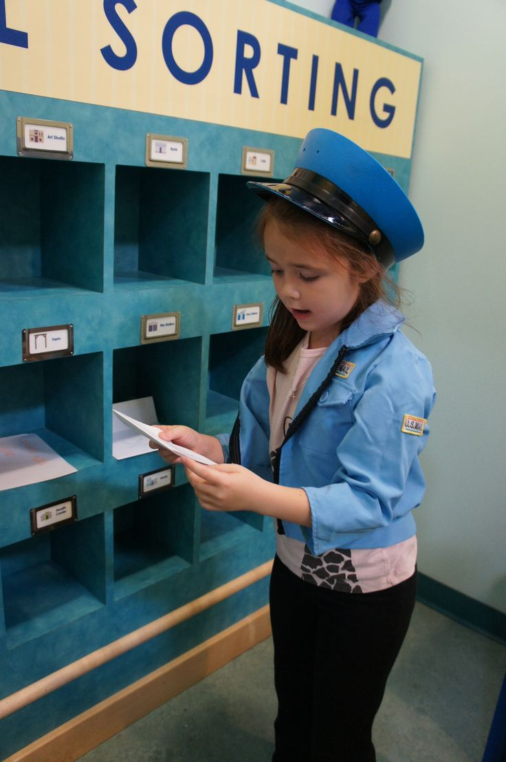 Post Office at Pretend City