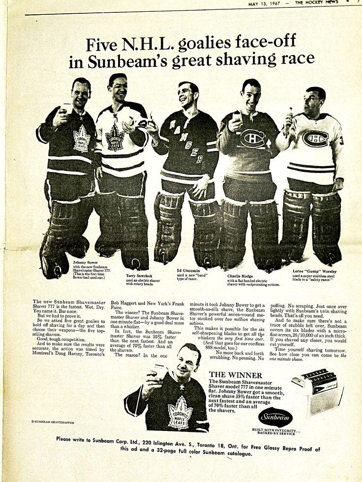 1967 Shaver Ad - Johnny Bower, Terry Sawchuk, Ed Giacomin, Charlie Hodge, Gump Worsley