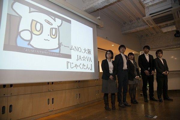 【バンタンゲームアカデミー】JAXA(宇宙航空研究開発機構)を盛り上げよ!『VANTAN POP ICON PROJECT』最終審査会をレポート!