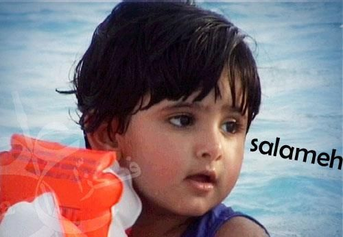Salama MRM