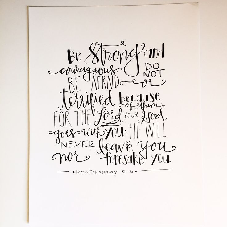 Scripture Print/Deuteronomy 31:6 by RachelBDesigns on Etsy