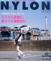NYLON JAPAN(ナイロンジャパン)