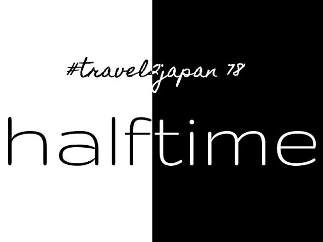plannedpastel: travel2japan #78 hallftime