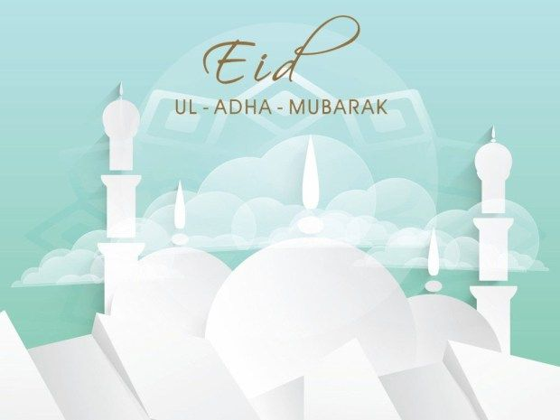12 best eid mubarak images on pinterest best greetings and wishes for eid ul adha mubarak can be used as eid mubarak greeting cards or messages via email or as sms via phones m4hsunfo