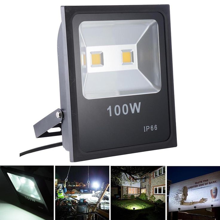 Best 25+ Outdoor Flood Lights Ideas Only On Pinterest