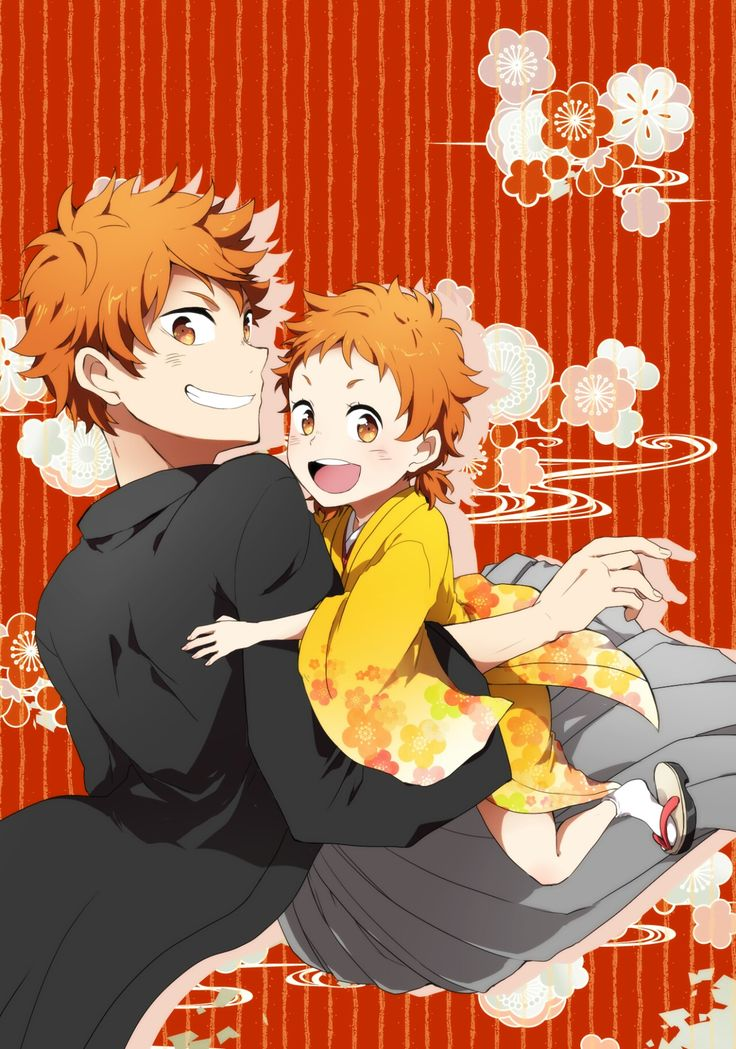 Aww Shoyou and Natsu