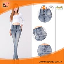 2015 cultivate one's morality to mention high waist elastic foot jeans with ladies jeans top design Best Buy follow this link http://shopingayo.space